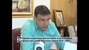 Орязват държавното финансиране за Югозападния регион през новия програмен период 2014 – 2020 г.