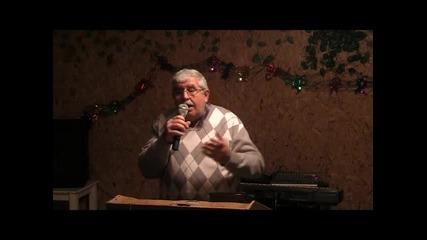 Не е важно как си тръгнал , а докъде ще стигнеш - 20.01.2013 г - Пастор Фахри Тахиров