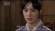 [бг субс] Strongest Chil Woo - епизод 19 - част 3/3