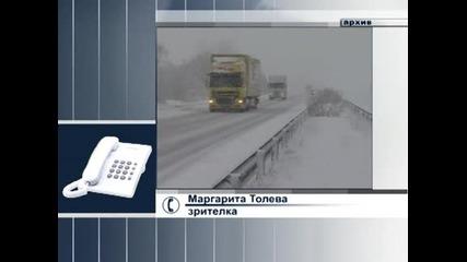 """Огромно задръстване на магистрала """"Тракия"""" в посока от София към Пловдив"""