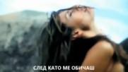 Страхотно Гръцко Превод - Защо Ме Измъчваш - Димитрис Кокотас