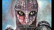 Влечугите - Извънземни от Древността