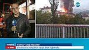 Мълния предизвика пожар, който изгори част от покрива на жилищна сграда