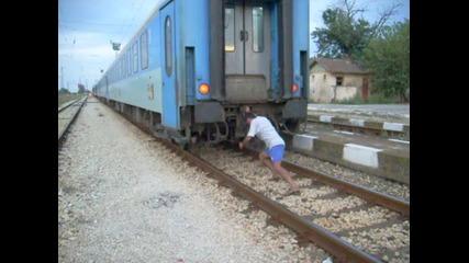 Бутане На Влак...