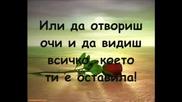 Сладурско