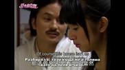 Бг субс! It Started with a Kiss / Закачливи целувки (2006) Епизод 27 Част 3/3