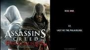 Assassin's Creed Revelations Ost 22 - Last Of The Palaiologi