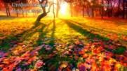 Стефан Митров - Нашата (п)есен