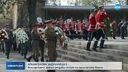 На Архенгелова задушница отдаваме почит към починалите си близки