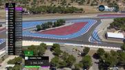 Първа свободна тренировка преди ГП на Франция