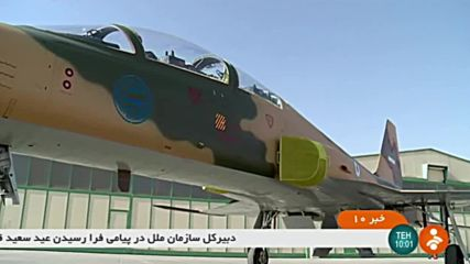 Iran: Rouhani unveils Tehran's first domestic fighter jet 'Kowsar'
