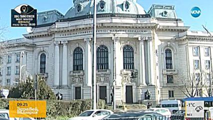 130 Г. СОФИЙСКИ УНИВЕРСИТЕТ: Тържествен концерт в Народния театър