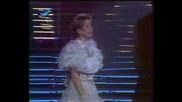 Лили Иванова и трио Бутик - Тежка Сватба