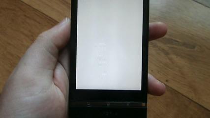 Sony Xperia P заводски софтуер на сони 4.0.4