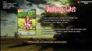 Anthropolatri - Возрадуйся, земля [ Full Album 1998] pagan black Ukraina