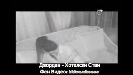 Джордън - хотелски стаи