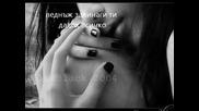 Charon - Sorrowsong... by Faidiii - превод