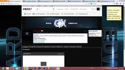 Vbox7 Channel Update