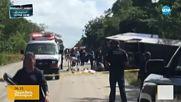 Автобус с чуждестранни туристи се преобърна в Мексико, 11 души загинаха