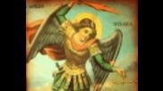 Biby Michael - Angels - Небесни ангели - Verdi