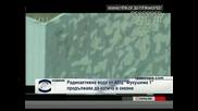 """Радиоактивна вода от АЕЦ """"Фукушима 1"""" продължава да изтича в океана"""