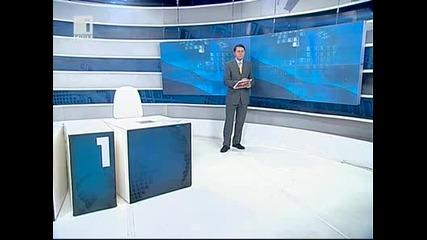 България се оттегля от Акта