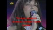 Kati Garbi - Exo Sta Matia Ourano [prevod]