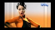 Rihanna feat. Jay-Z - Umbrella (ВИСОКО КАЧЕСТВО)