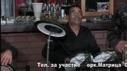 Кючеци - Ork.matrica - Bari atmosfera (instrumental)