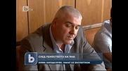 Изнасилиха брyтално Яна - Потресаващо интервю