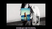 2010 [превод] Искам да бъда/ Nikos Oikonomopoulos - Thelo namai