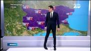 Прогноза за времето (31.12.2014 - централна)