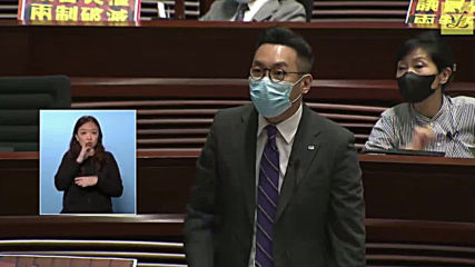 Hong Kong: Pro-democracy lawmakers forced out of Legislative Council meeting
