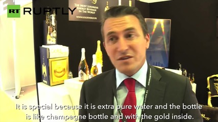 Want to Try Luxury Water Laced With Gold Flakes?
