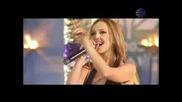 Глория - Феникс - Ремикс - 'пирин Фолк' 2003