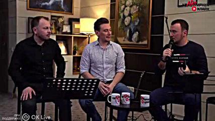 Квартирник онлайн с Руслан Алехно - «необыкновенная»