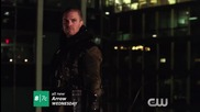 Arrow - Стрелата - Al Sah-him Trailer