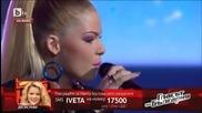 Ивета Костова и Криско - Няма к'во да стане - Гласът на България