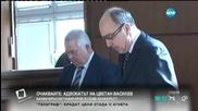 Борисов на разпит в съда по делото срещу Киров