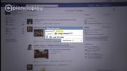 Гергана - Facebook Facebook