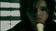 Tokio Hotel - Rette Mich (превод)