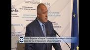Бойко Борисов и Георги Първанов постигнаха съгласие само по три от промените в Конституцията