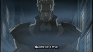 [ Bg Sub ] Devil May Cry Епизод 10 Високо Качество