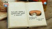 Камелия - Бадемова торта с портокалово парфе и шоколад - Bake Off (15.11.2016)