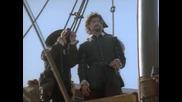 07. Пирати - Кръвни братя * Бг Аудио *