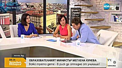 Кунева: Не вярвам в реформи без пари, ще искам по-високи заплати за учителите