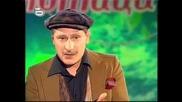 Гатьо Танков разказвачат на гатанки [комиците 06.06.2008]