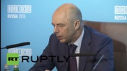 Russia: BRICS bank to prioritise members' infrastructure projects - Russian FinMin Siluanov