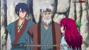 Akatsuki-no-yona-episode-4 eng sub
