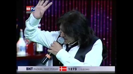 Sinan Sakic - 2012 - Za dusu za dzabe (hq) (bg sub)